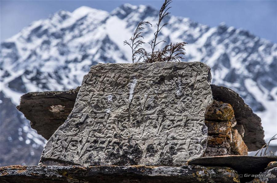 nepal-tablet